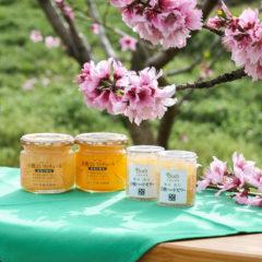 佐藤果樹園 収穫の味わい 桃のデザートセット