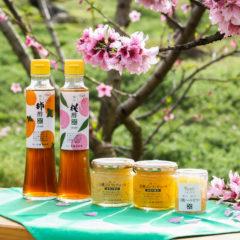佐藤果樹園 収穫の味わいプレミアムセット